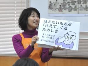 kamishibai DSC_2837